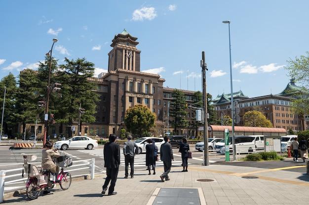Nagoya city hall building, japan