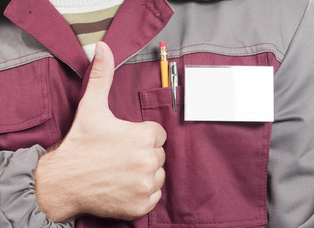 制服の名札