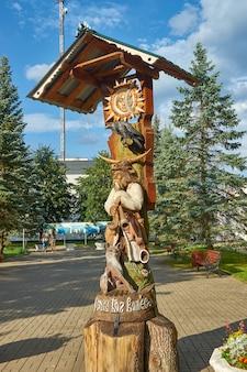 ナラチタウン、ベラルーシ、ミンスクヴォブラスト、ミャデリスキーライオンのリゾートタウン、ナラチ湖のほとり2019年8月19日