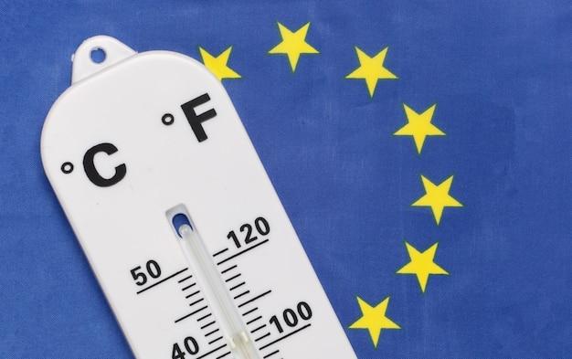 全国の周囲温度制御。ユーロ ユニオン フラグの背景に気象温度計。地球温暖化の概念
