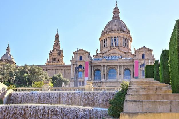 카탈로니아 국립 미술관, 바르셀로나, 스페인