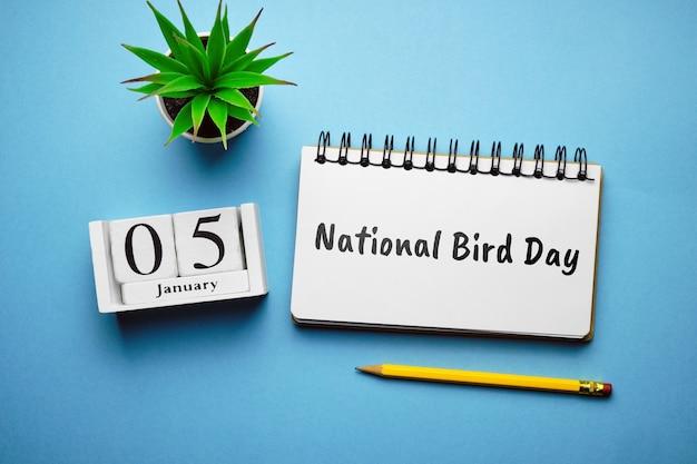冬の全国鳥の日月暦1月。