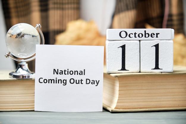 Национальный день выхода из осеннего календаря месяц октябрь.