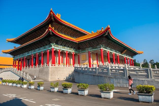 National concert hall in taipei, taiwan