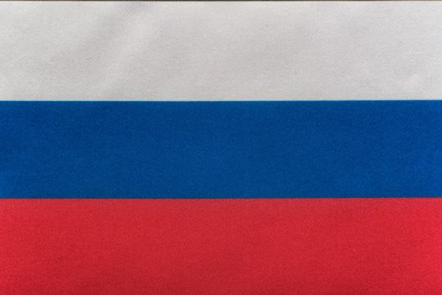 National emblem of russian federation Premium Photo
