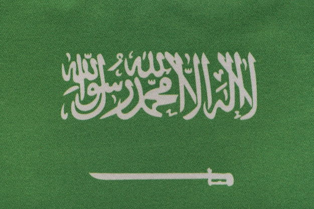 National emblem of saudi arabia close up. inscription is there is no god but allah muhammad is the messenger of allah