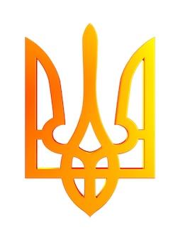 白いスペースに国章ウクライナ。分離された3dイラスト