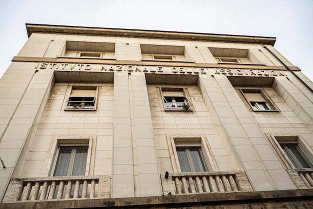 이탈리아 국립 보험 연구소 건물