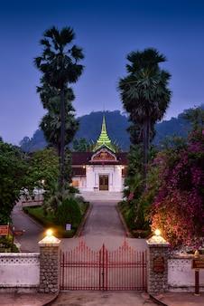 National museum of luang prabang