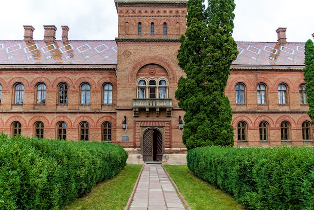 National university named after yuri fedkovich state higher educational institution