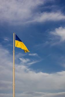 National yellow-blue flag of ukraine waving