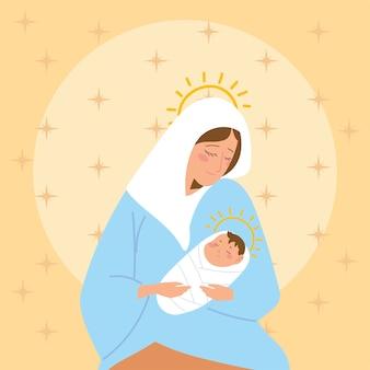 성탄절 귀여운 마리아와 아기 예수 함께 구유 벡터 일러스트 레이션