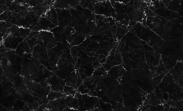 デザインアート作品のための豪華なスキンタイルの壁紙のための自然な黒い大理石のテクスチャ。