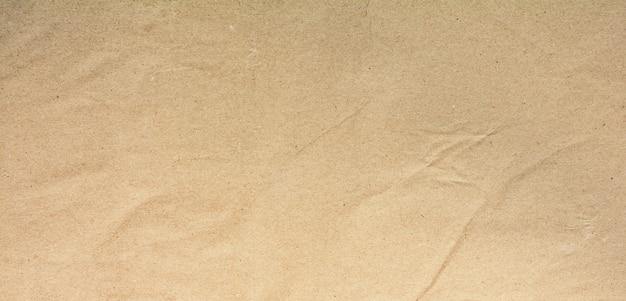 自然な茶色のリサイクル紙テクスチャ-背景