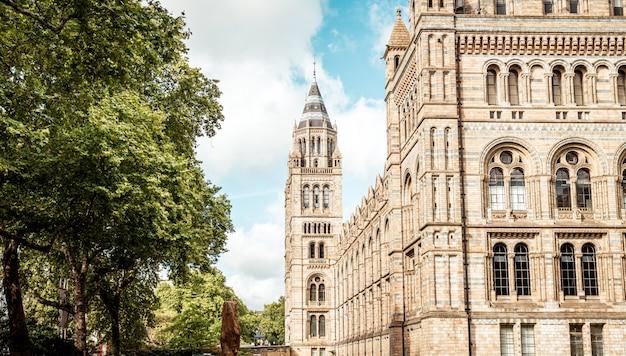 ロンドン自然史博物館、イギリス