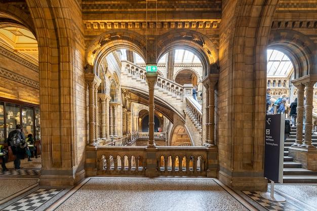 런던 자연사 박물관