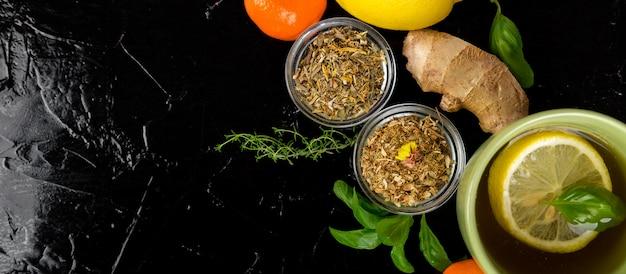 ハーブや果物からの自然療法