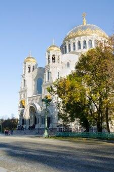 Naval cathedral of st nicholas the wonderworker kronstadt saint petersburg