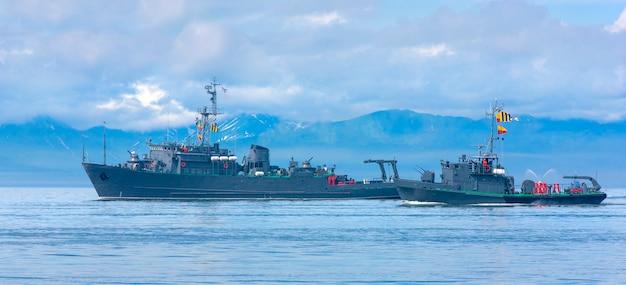 Naval minesweeper