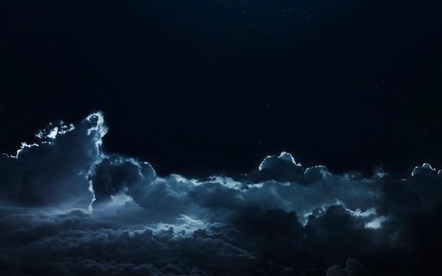 Туманность в темноте