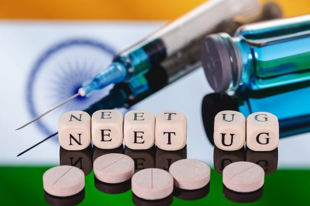 Neet (ug) - 국가 적격성 겸 입학 시험(학부)은 학생들을 위한 인도의 예비 의료 입학 시험입니다.