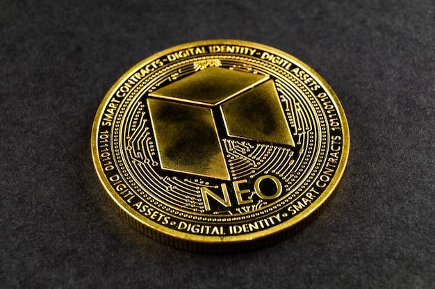 Neoは現代の交換方法です