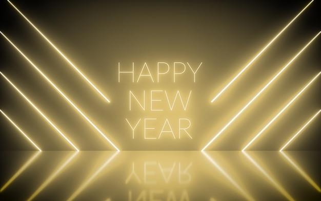네온 배경 금색 및 반사 바닥, 새해 복 많이 받으세요, 축제 개념에 빛 모양 선 대각선이 있는 추상 금. 3d 렌더링
