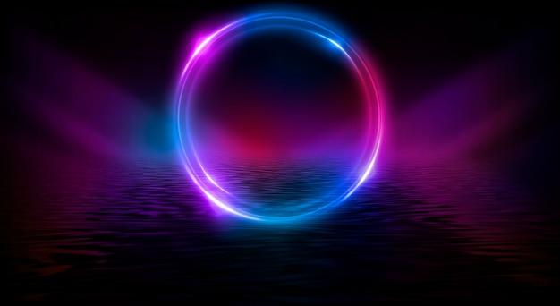 Неоновый круг темная улица неоновый свет дым абстрактный темный фон с неоновым свечением мокрый асфальт отражение на воде неоновые лучи и линии