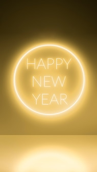Neon circle happy new year on gold background, laser show. glowing lines, tunnel, neon lights, virtual reality, round portal. 3d rendering.