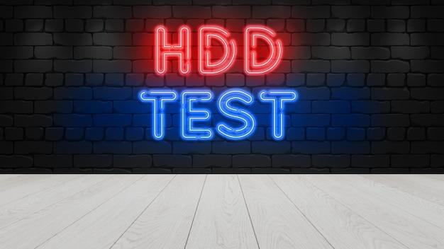 レンガの壁にネオンサイン、hdd テスト