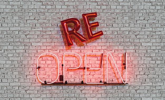 Re-open이라는 단어가있는 네온 사인과 벽돌 벽에 매달려있는 풍선