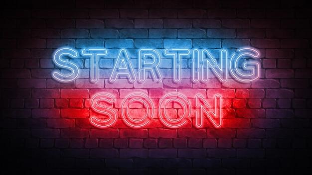 Neon stream start 3d 렌더링