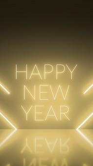 네온 수직 배경 금색 및 반사 바닥, 새해 복 많이 받으세요, 축제 개념에 빛 모양 선 대각선이 있는 추상 금. 3d 렌더링