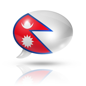 Nepalese flag speech bubble