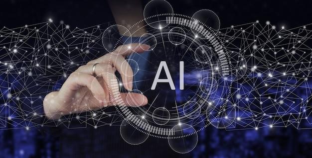 ニューラルネットワークおよびその他の最新技術の概念。手持ちデジタルホログラム人工知能は、都市の暗いぼやけた背景にサインします。サイバーブレインの現代的な概念。