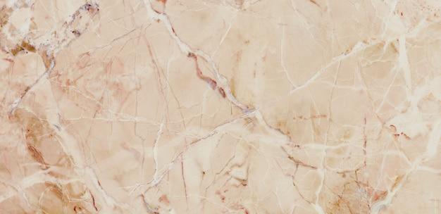 ニュートラルな大理石のテクスチャ背景