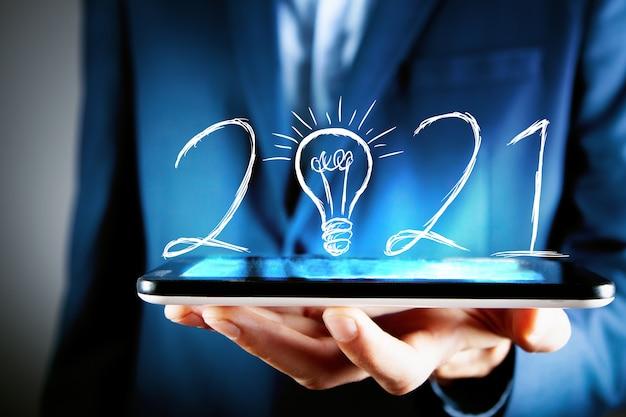 2021年の新しくてより良いアイデア