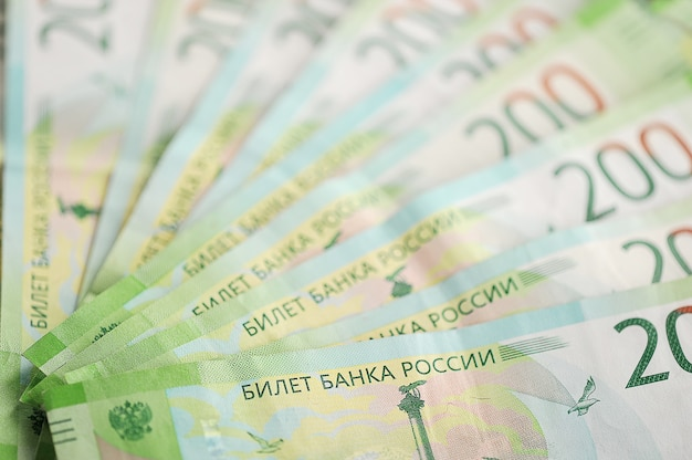 New bank notes of 200 russian rubles