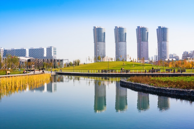 New city landscape park