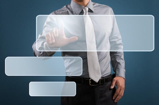 Новый цифровой бизнес