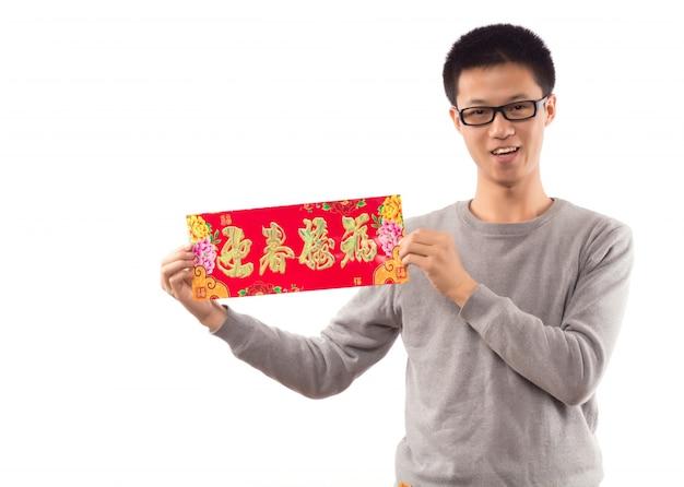 New guy mandarin cheerful celebrate