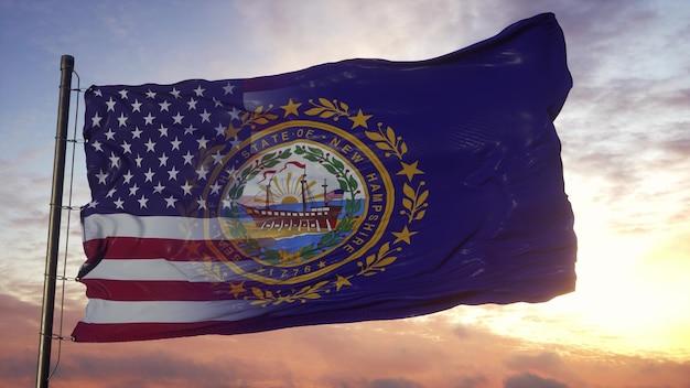 깃대에 뉴햄프셔와 미국 국기입니다. 미국 및 뉴햄프셔 혼합 플랙 손 흔드는 바람