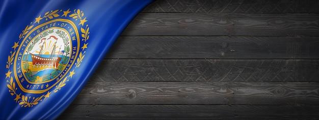 黒い木の壁の旗、米国のニューハンプシャーの旗