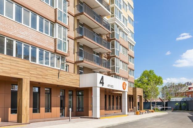 Новое современное жилое здание, фасад здания, новые современные районы города.