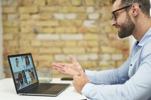 Новый современный способ проведения корпоративных встреч