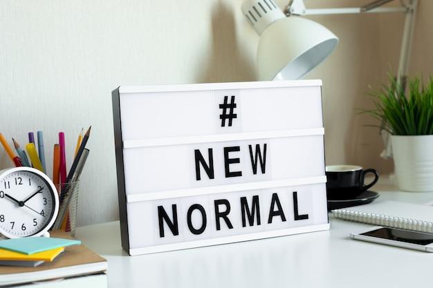 Новый нормальный текст на световом поле