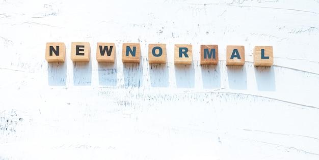 木製ブロックの「newnormal」テキスト、covid-19の発生後の新しい世界