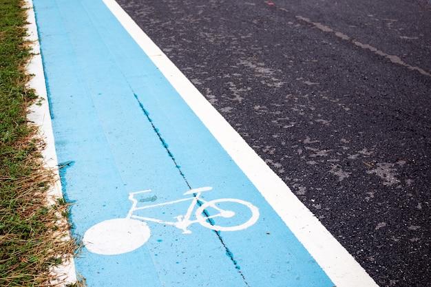 新しい公共のアスファルト自転車のレンズは、道路のそばにクローズアップ。
