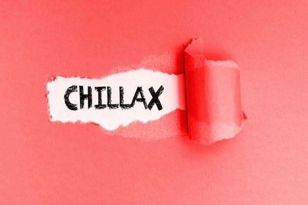 破れた黄色い紙に書かれた新しい下品な英語の単語chillax。