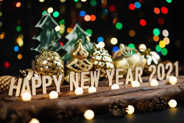 Новый год 2021 на деревянном